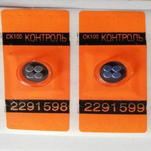 Індикатор магнітного поля СМАРТ для електролічильників