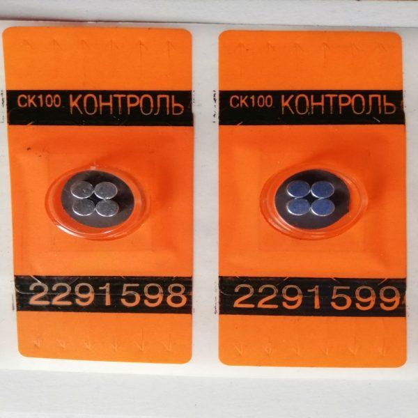 ИМП СМАРТ (для электро счетчиков) (шт)