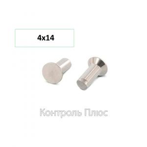 Заклепка алюминиевая 4х14 под молоток DIN 660 (потай) (упаковка 100г)
