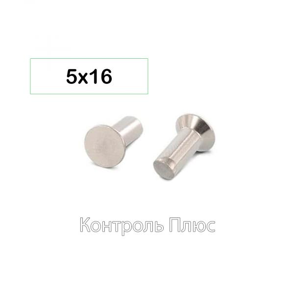 Заклепка алюминиевая 5х16 под молоток DIN 660 (потай) (упаковка 100г)