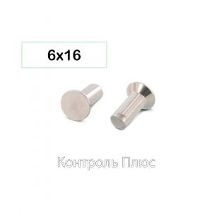 Заклепка алюминиевая 6х16 под молоток DIN 660 (потай) (упаковка 100г)