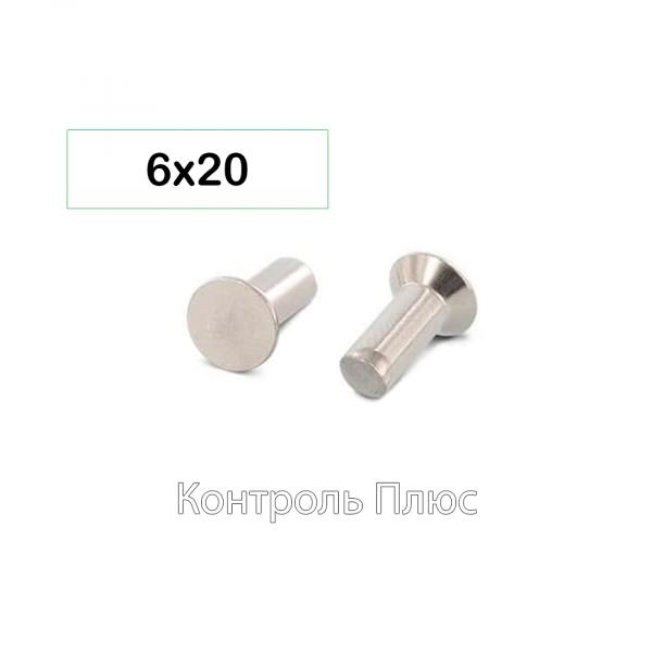 Заклепка алюминиевая 6х20 под молоток DIN 660 (потай) (упаковка 100г)