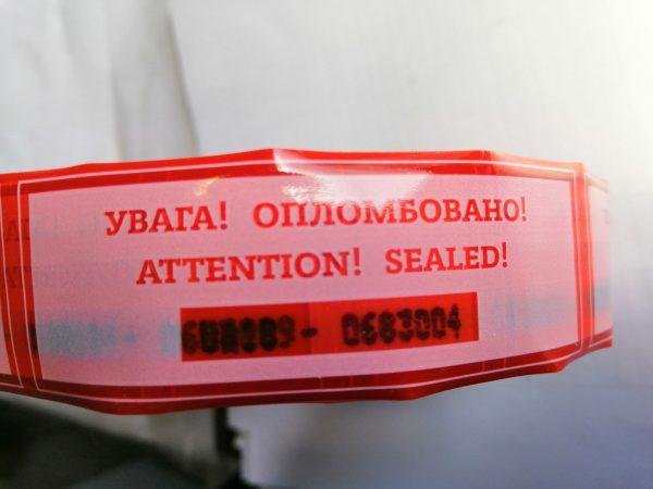 Пломбувальний скотч, сигнальна стрічка, в рулоні 1000 відрізків 27х76мм